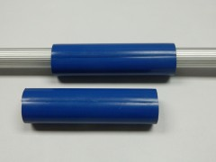 Split tube